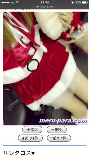 short-skirt-santa-pictures